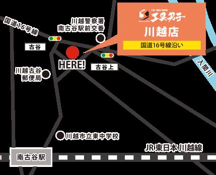 川越店 地図