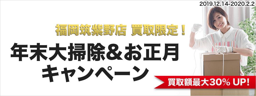 筑紫野店 店舗写真