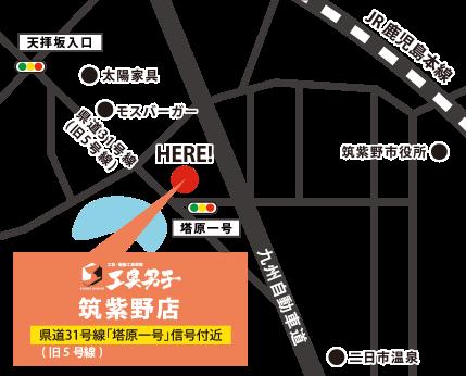 筑紫野店 地図