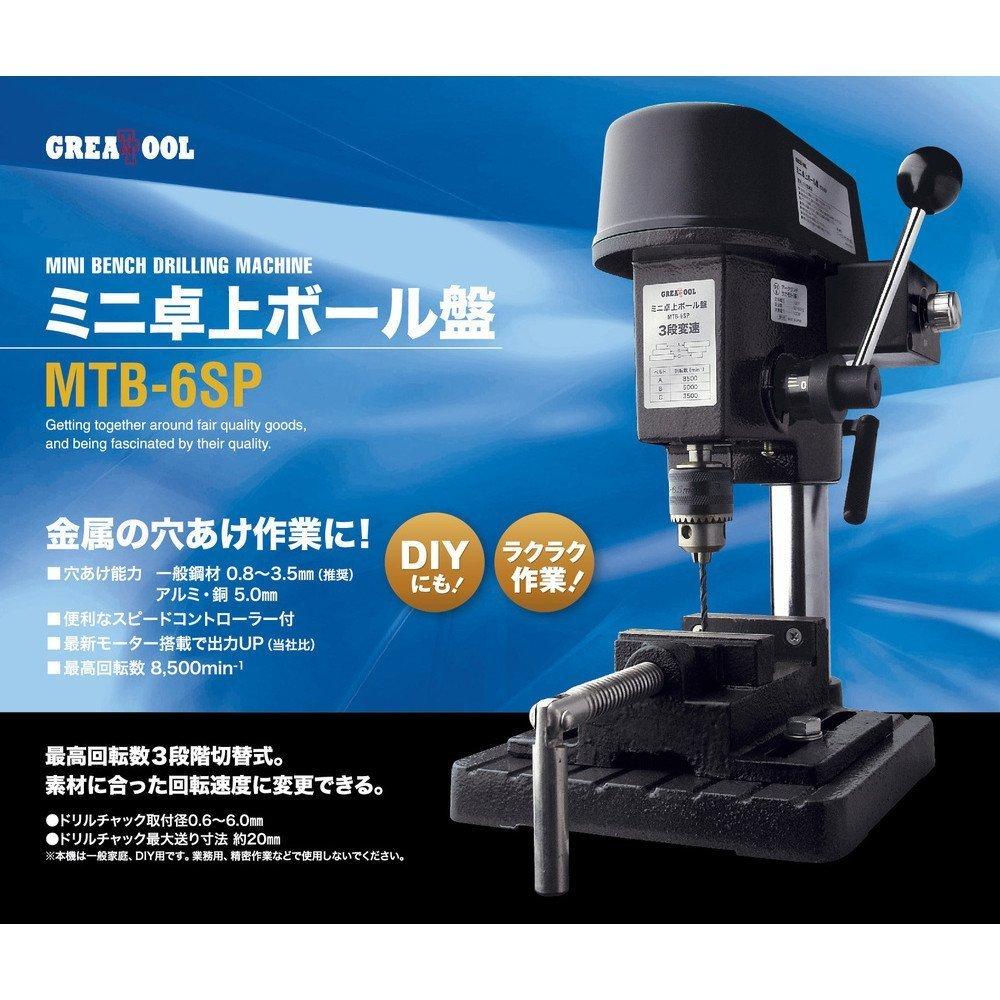 GREATTOOL / MTB-6SP