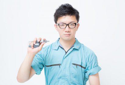 マイクロメーター人気5品!読み方・使い方・ノギスとの違いは?