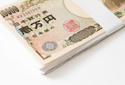 元銀行員が伝授【厳選4+1選】資金繰りが苦しい時の対処方法