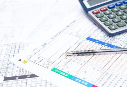 ファクタリングの仕訳や会計処理、元銀行員が徹底レクチャー!! アイキャッチ画像