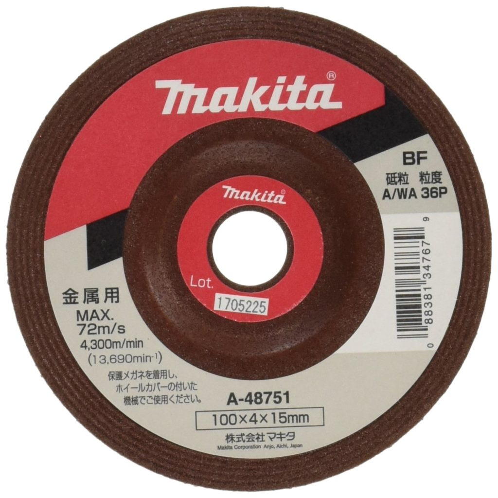 研磨・削り用-2【研磨砥石】