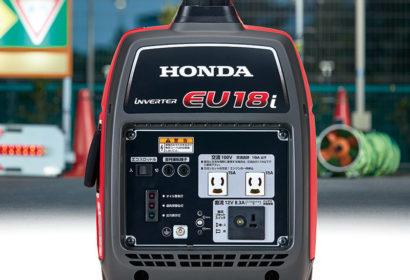 ホンダの発電機 EU18i、EU9i、エネポの違いは?特徴など徹底比較!