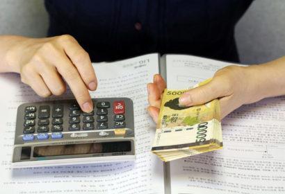 銀行借入金の返済が厳しいとき、どのようにすればいいか アイキャッチ画像