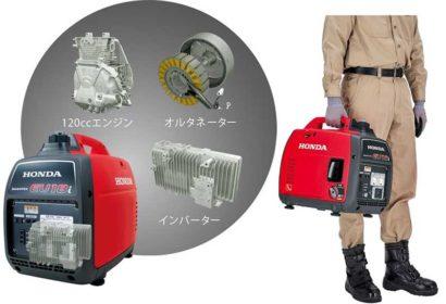 家庭用の発電機は静音性能が最重要!騒音対策のおすすめ製品を紹介