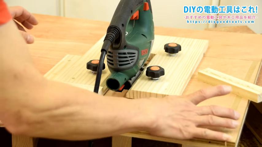 7㎜板2枚を使用する方法であれば、ジグソーをはめ込む箇所に木材か金具で固定具を取り付ける方法がおすすめです。