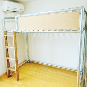 単管クランプと単管パイプDIY②ロフトベッド