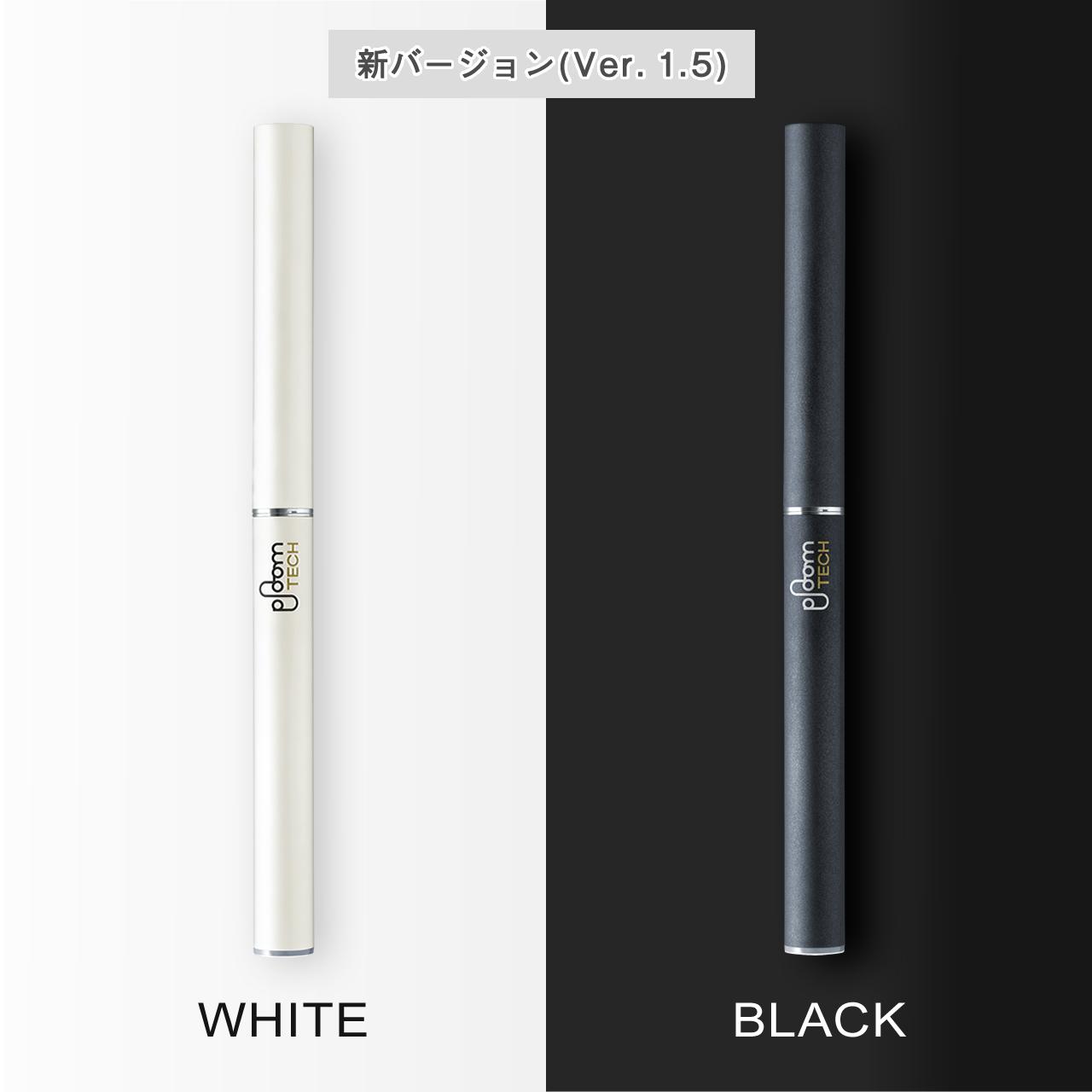 プルームテックとは?人気の加熱式タバコの口コミやおすすめケースをご紹介!