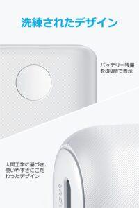 Anker(アンカー)モバイルバッテリー 人気の秘密