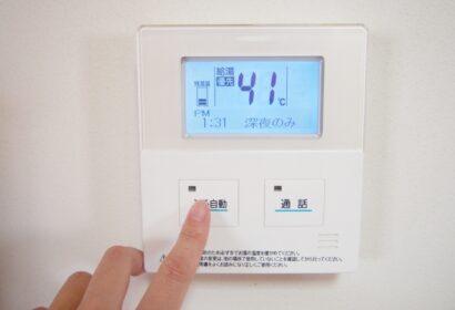 給湯器のリモコンが故障した?!正しいチェック方法と対処方法を徹底解説!