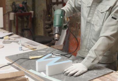 おしゃれな作業台DIY方法とは?簡単な作り方を徹底解説! アイキャッチ画像
