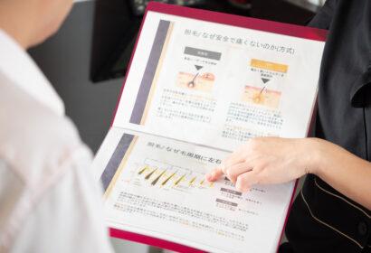 【最新】 静岡のおすすめ髭脱毛クリニック・サロン10選!【口コミ付】 アイキャッチ画像