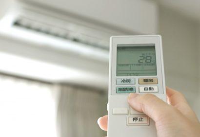 エアコンの水漏れ原因とは?自分でできる解決策を徹底解説!