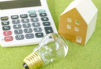 一人暮らしの電気代は平均額いくら?理想や節約のコツなど詳しく解説! アイキャッチ画像