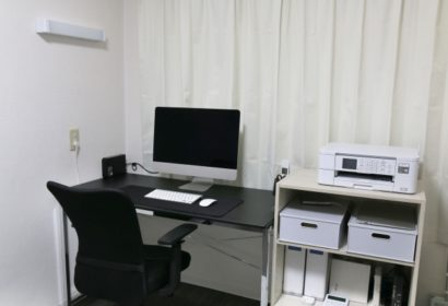 オフィスチェア人気20選!デスクワークにおすすめの商品をご紹介! アイキャッチ画像