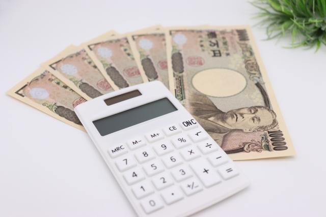 お金を低金利で借りるには?金利を抑えられる様々な方法を徹底解説
