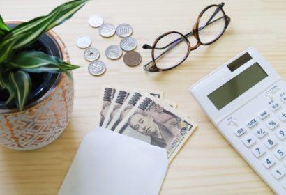 低金利カードローン比較|低金利の基準やカードローン利用時の注意点を解説 アイキャッチ画像