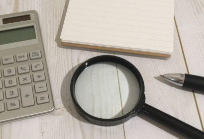 銀行融資の審査期間はどれくらいかかる?審査期間を短くする4つのコツを解説 アイキャッチ画像