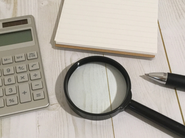 銀行融資の審査期間はどれくらいかかる?審査期間を短くする4つのコツを解説