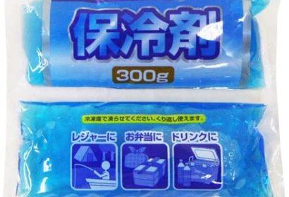 捨てないで!保冷剤の便利な使い道をから再利用の注意点まで徹底解説!
