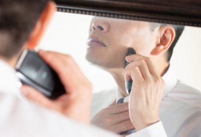 青髭の原因とは?正しい対策からおすすめグッズまで詳しく解説!
