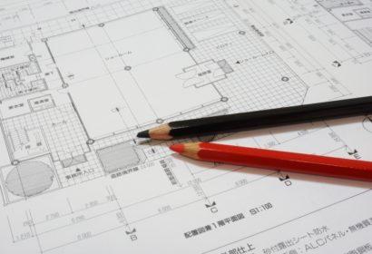 注文住宅で家を建てる時に大事な間取り!重要なポイントを徹底解説! アイキャッチ画像