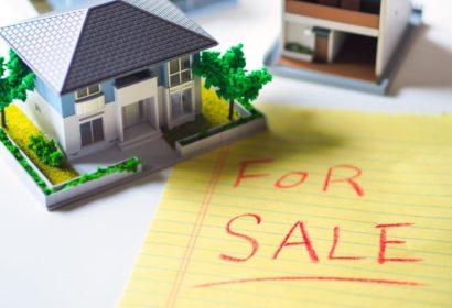 家を定適正な査定で売るために確認する事・注意する事とは? アイキャッチ画像