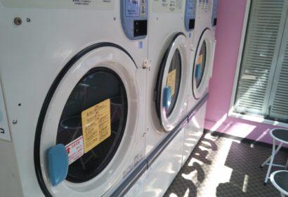 敷布団をコインランドリーで洗う時にかかる時間や料金は?徹底解説!