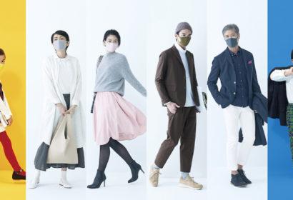 【2021】人気の洗えるマスクおすすめ10選を厳選紹介!選ぶポイントは? アイキャッチ画像