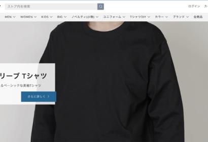 「Tシャツは自分でつくるもの」をコンセプトにしたTshirt.stとは? アイキャッチ画像
