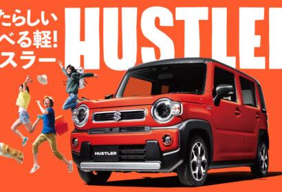 【ハスラー】を車中泊仕様にアレンジ!便利なアイテムを徹底紹介! アイキャッチ画像