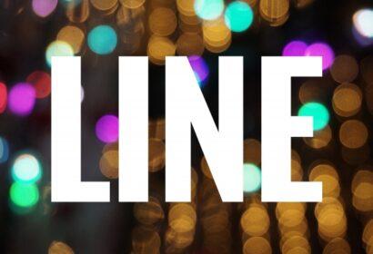 LINEをタブレットでも使用する方法を徹底解説!電話番号なしでも登録できる⁈ アイキャッチ画像
