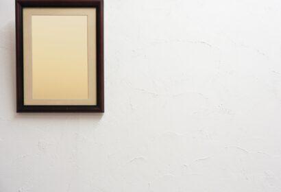 漆喰(しっくい)を使った呼吸する壁とは?漆喰の基礎知識を徹底解説! アイキャッチ画像