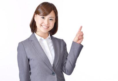 【名古屋】おすすめ人材派遣会社10選! 特徴から評判まで詳しく紹介! アイキャッチ画像