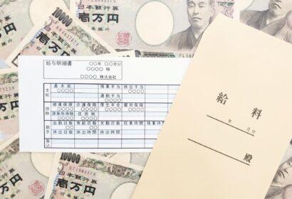 日本で年収1000万以上の人の割合は?年収を上げる方法を解説! アイキャッチ画像