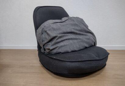 【2021】座椅子おすすめ15選!おしゃれで座りやすい商品を厳選紹介! アイキャッチ画像